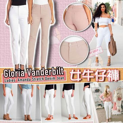 圖片 **貨品已截單**A P4U 1底: Gloria Vanderbilt 女裝休閒牛仔褲