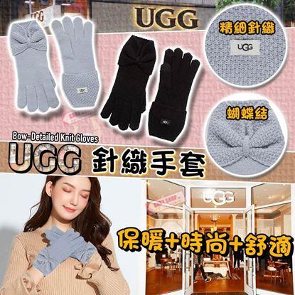 圖片 A P4U 2底: UGG 女裝蝴蝶羊毛手套