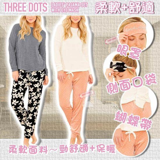 圖片 **貨品已截單**A P4U 1底: Three Dots 女裝長袖睡衣三件套