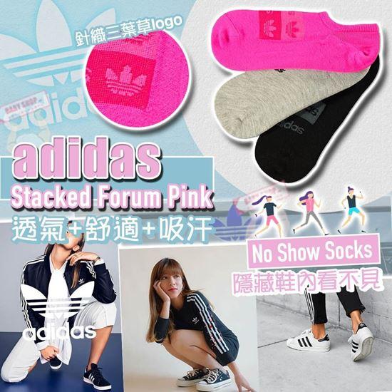 圖片 **貨品已截單**A P4U 1底:  Adidas 女裝船襪 (1套3對)