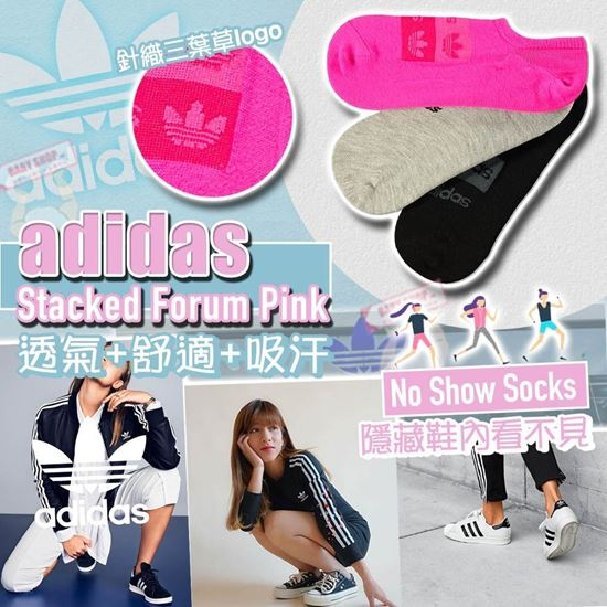 Picture of **貨品已截單**A P4U 1底:  Adidas 女裝船襪 (1套3對)