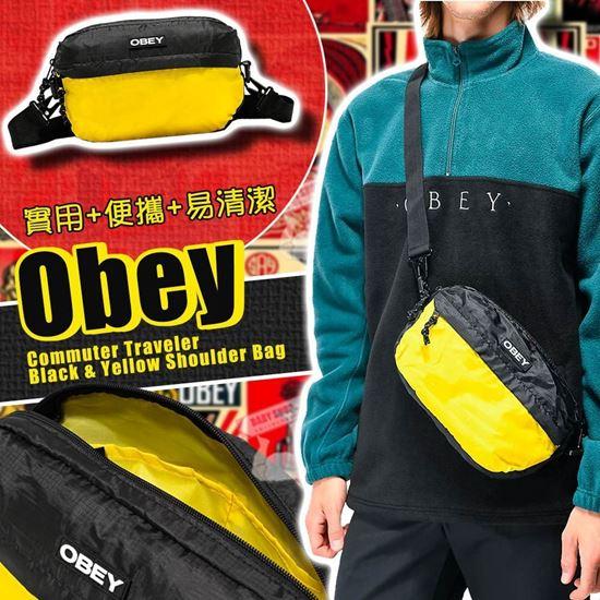 圖片 *貨品已截單* A P4U 1底: Obey Commuterl 斜咩袋