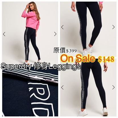 Picture of Superdry Urban 女裝打底褲 (直行字)