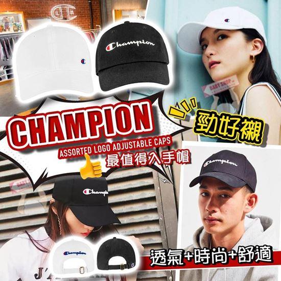 圖片 *貨品已截單* A P4U 1底: CHAMPION 經典cap帽(一套兩頂)