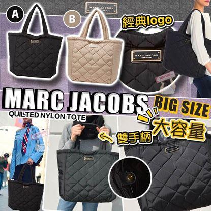Picture of *貨品已截單* A P4U 空運: Marc Jacobs Quilted Nylon 超大容量托特包