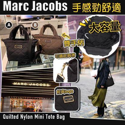 Picture of *貨品已截單* A P4U 空運: Marc Jacobs 迷你兩用斜挎包