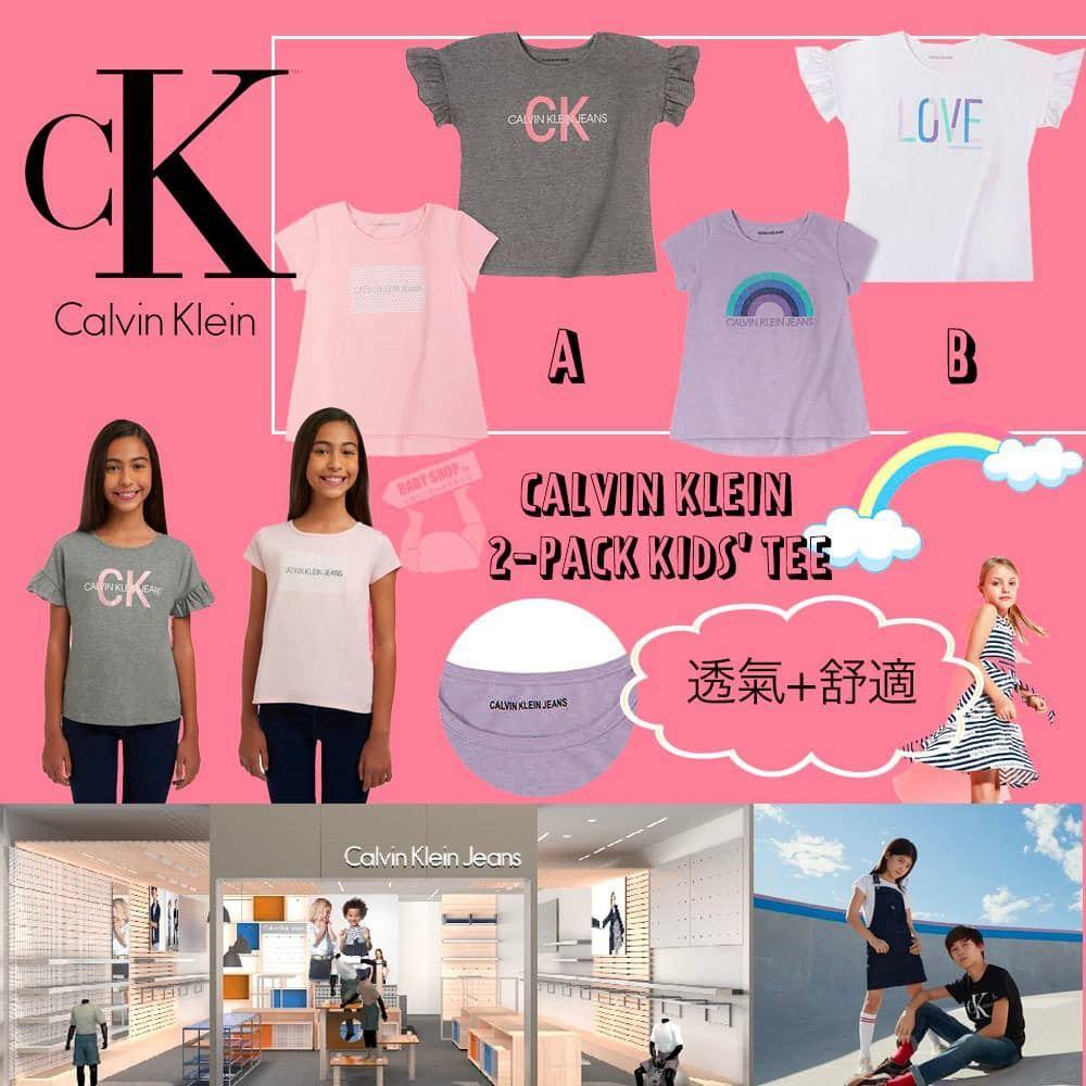 圖片 Calvin Klein 1套2件女童上衣