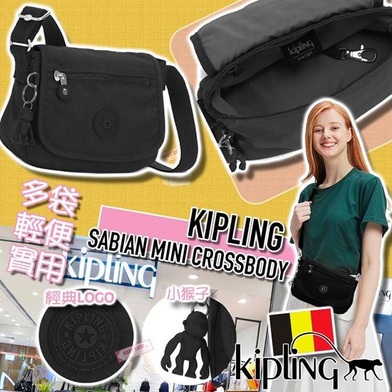 Picture of **貨品已截單**A P4U 1底: Kipling Sabian Mini 斜咩包包