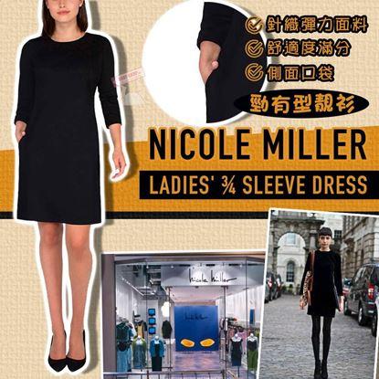 Picture of *貨品已截單* A P4U 1底: Nicole Miller 修身長裙 S