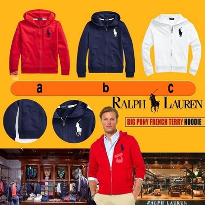 Picture of Ralph Lauren Polo 中童拉鏈外套