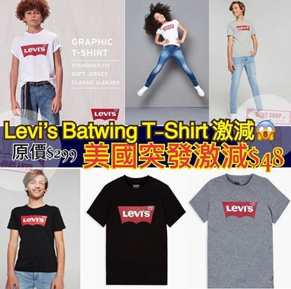 Picture of Levis 中童紅LOGO上衣