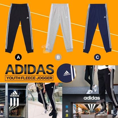 Picture of Adidas 中童運動窄腳長褲