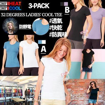 Picture of 32Cool 1套3件女裝涼感上衣 (顏色隨機)