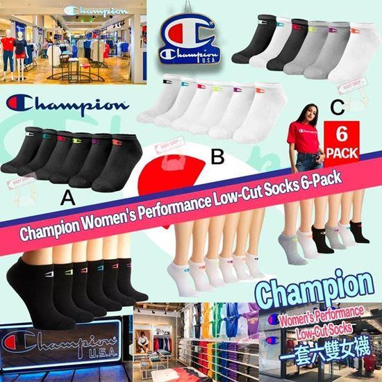 圖片 Champion 女裝襪 (1套6對)