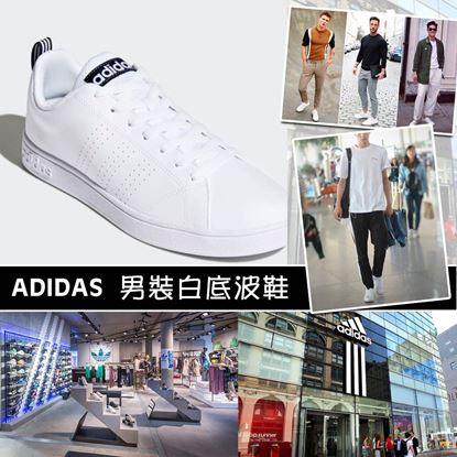 圖片 Adidas 男裝白底波鞋