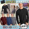 圖片 *貨品已截單* A P4U 1底: Hanes 男裝全棉圓領長袖衫