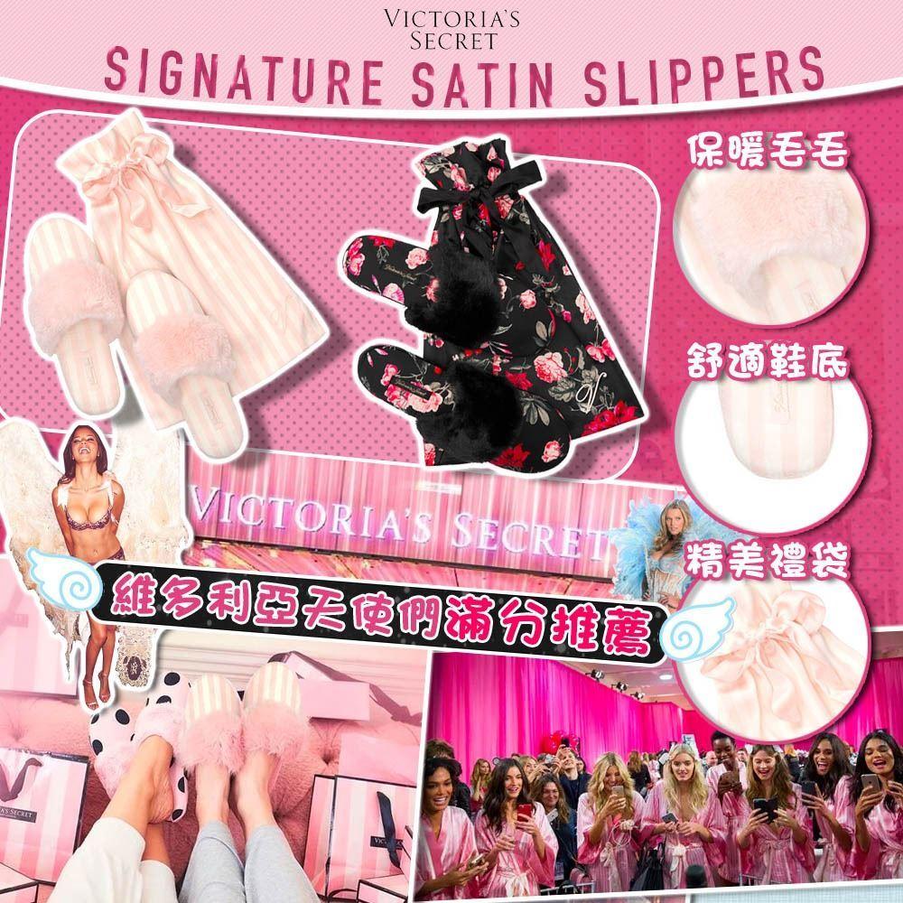 圖片 **貨品已截單**A P4U 1底: Victoria Secret Signature 女裝絲滑拖鞋