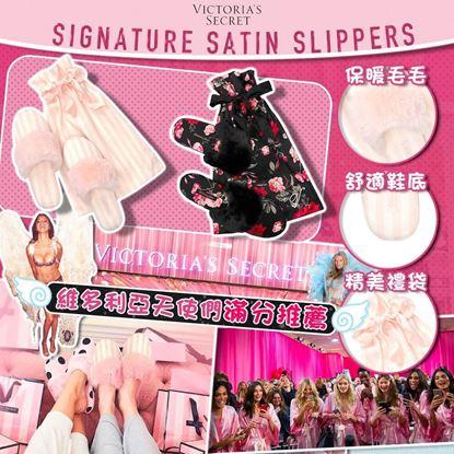 Picture of **貨品已截單**A P4U 1底: Victoria Secret Signature 女裝絲滑拖鞋