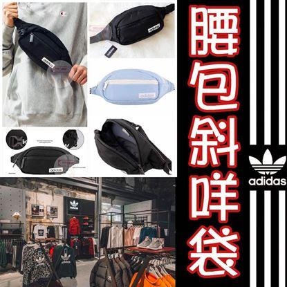 Picture of Adidas 腰包斜咩袋