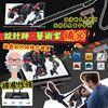 圖片 XP-PEN Artist 22HD 專業繪圖板