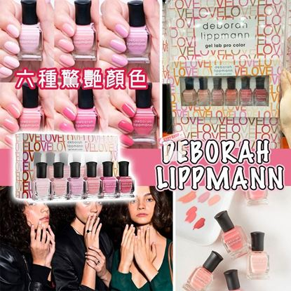 Picture of Deborah Lippmann 指甲油 (1套6支)