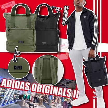 Picture of Adidas Originals II 兩用手提背包
