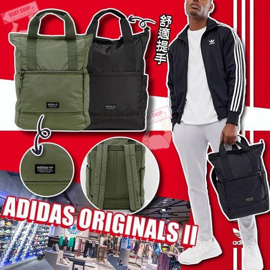 圖片 Adidas Originals II 兩用手提背包
