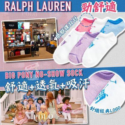 Picture of *貨品已截單* A P4U 空運: Ralph Lauren 中童短襪(一套6對)