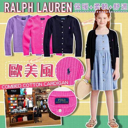 Picture of *貨品已截單* A P4U 空運: Ralph Lauren Polo 女童全棉冷外套