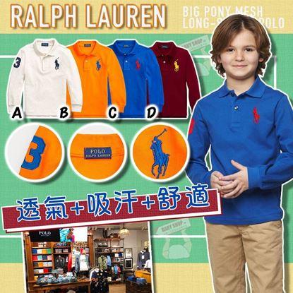 Picture of *貨品已截單* A P4U 空運: Ralph Lauren Polo 小童長袖衫