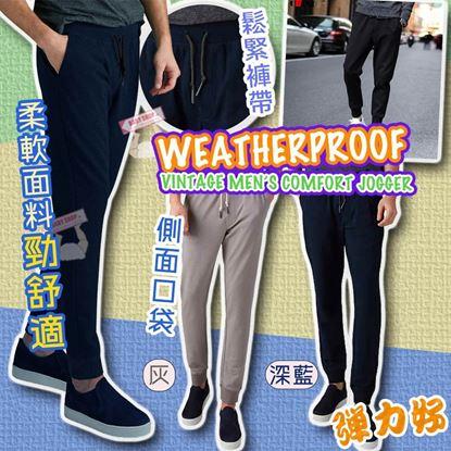 Picture of *貨品已截單* A P4U 2中: Weatherproof Jogger 男裝休閒長褲