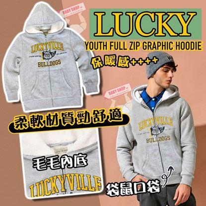圖片 **貨品已截單**A P4U 2中: Lucky Zip Full 大童內毛毛外套