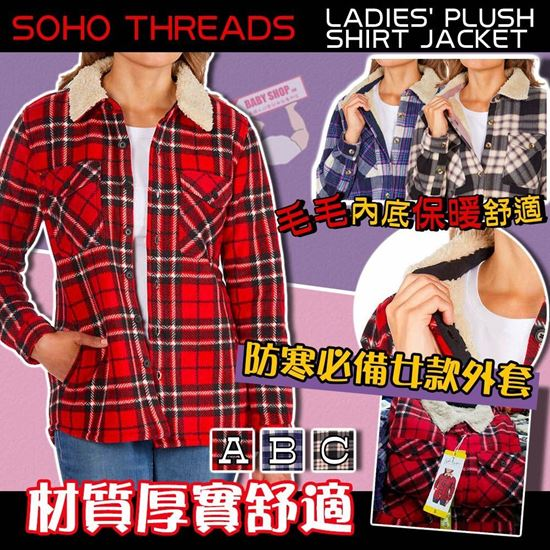 圖片 *貨品已截單* A P4U 2中: Soho Threads 女裝內毛襯衫外套