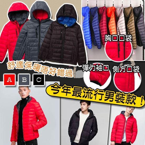 圖片 *貨品已截單* A P4U 2中: Urban Republic 中童連帽夾棉外套