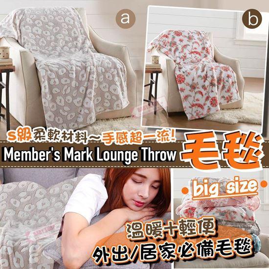 圖片 *貨品已截單* A P4U 2中: Member's Mark 珊瑚絨毛毯