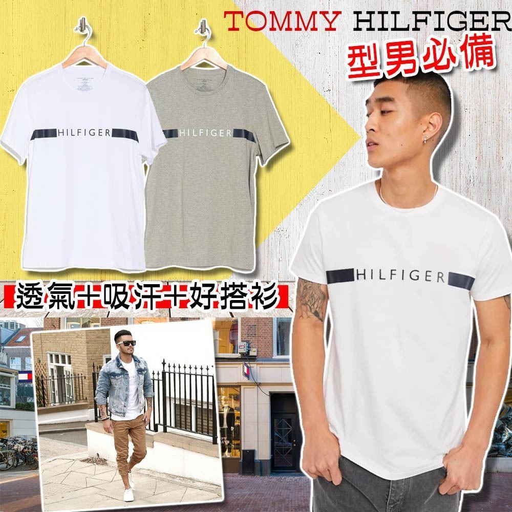 圖片 *貨品已截單* A P4U 2中: Tommy Hilfiger 男裝圓領短袖上衣