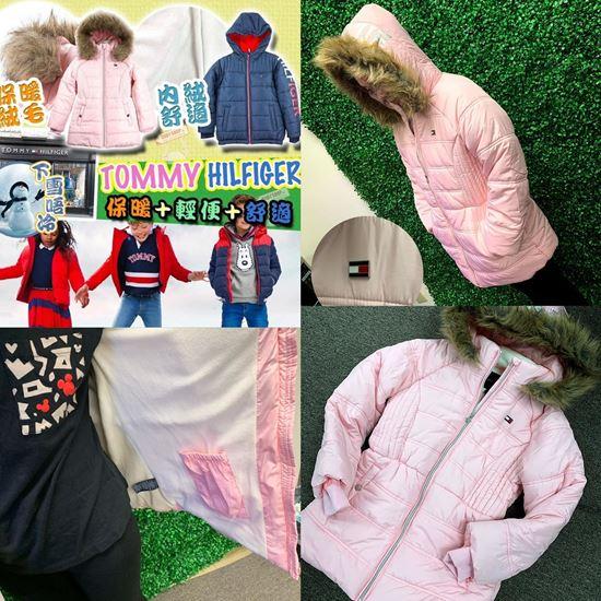 圖片 **貨品已截單**A P4U 2中: Tommy Hilfiger 中童夾棉外套