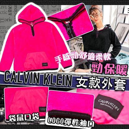 圖片 **貨品已截單**A P4U 2中: Calvin Klein Pullover 中童毛毛外套(粉色)