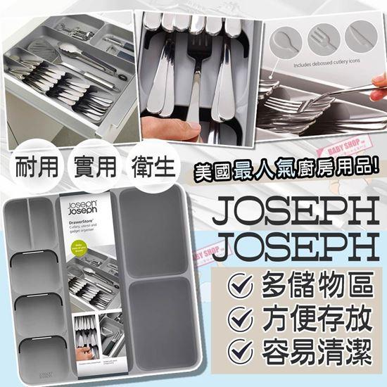 圖片 A P4U 2中: Joseph Joseph 廚物盒