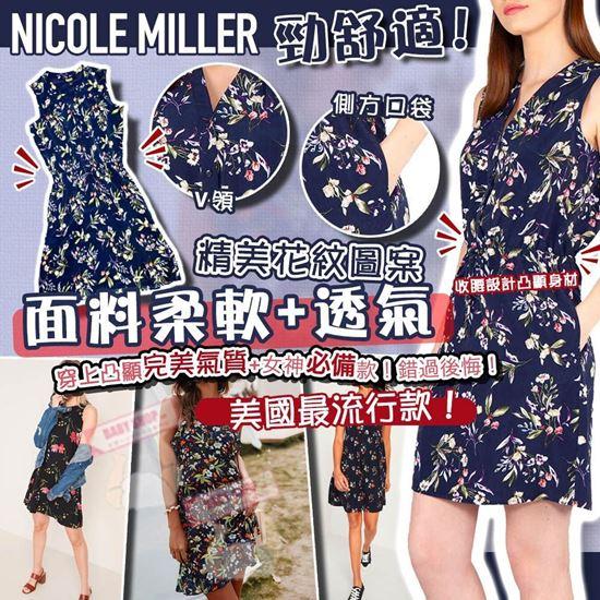 圖片 *貨品已截單* A P4U 2中: Nicole Miller 女裝背心連衣裙 L