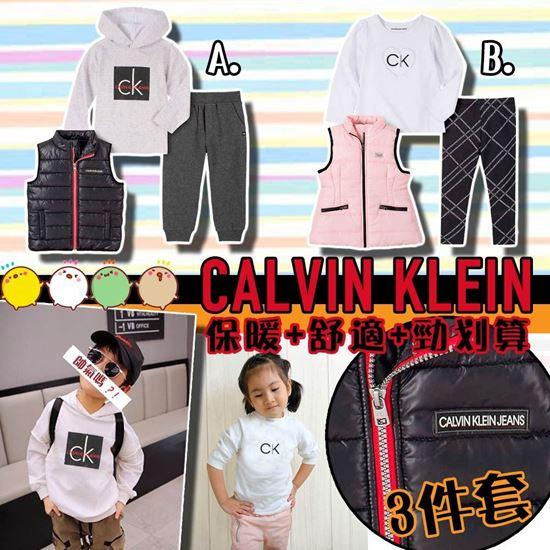 圖片 **貨品已截單**A P4U 2中: Calvin Klein 小童三件套裝