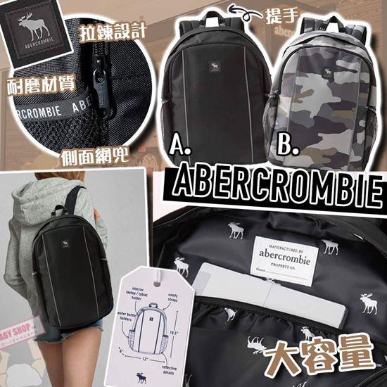 圖片 *貨品已截單* A P4U 2中: Abercrombie & Fitch 雙肩背包
