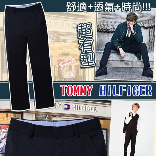 圖片 **貨品已截單**A P4U 2中: Tommy Hilfiger 中童休閒長褲(深藍)