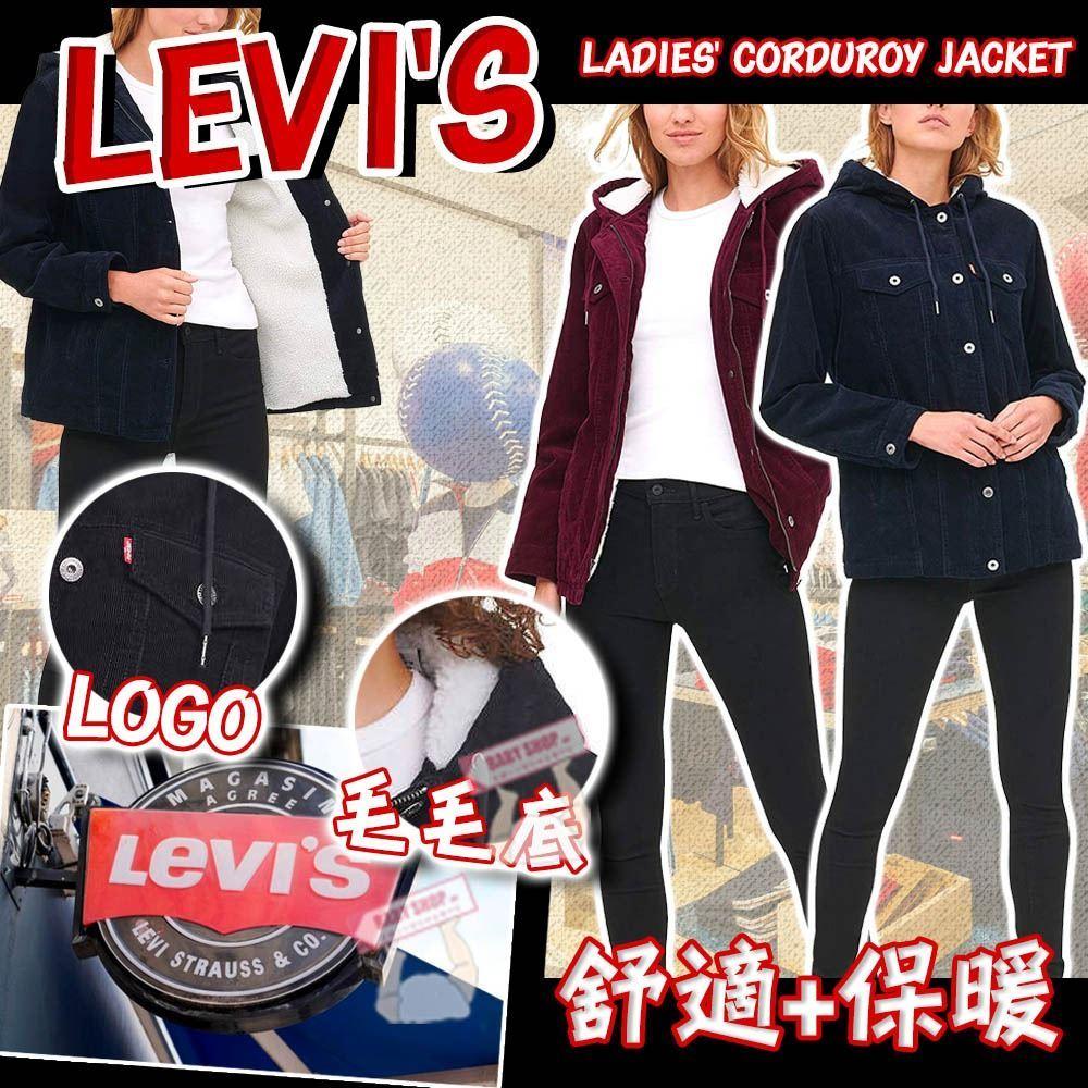 圖片 **貨品已截單**A P4U 2中: Levi's Corduroy 女裝內毛外套