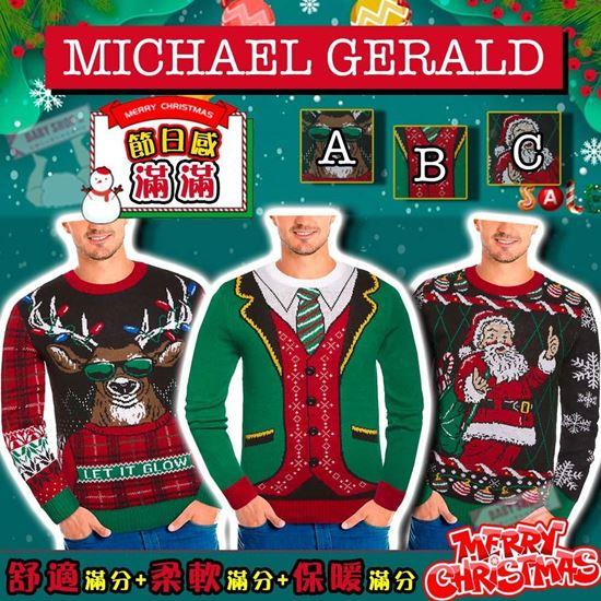 圖片 **貨品已截單**A P4U 2中: Michael Gerald 男裝假日冷衫