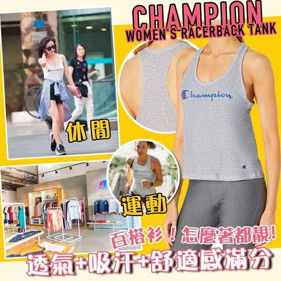 圖片 **貨品已截單**A P4U 2中: Champion Racerback 女裝夏日背心