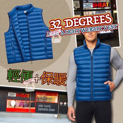 Picture of 32 Degrees Heat 男裝夾棉背心 (藍色)
