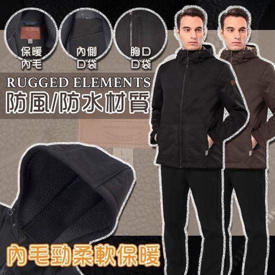 圖片 **貨品已截單**A P4U 2中: Rugged Elements 男裝內毛厚外套