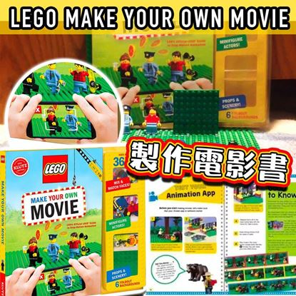 圖片 LEGO Make Your Own Movie 製作電影書