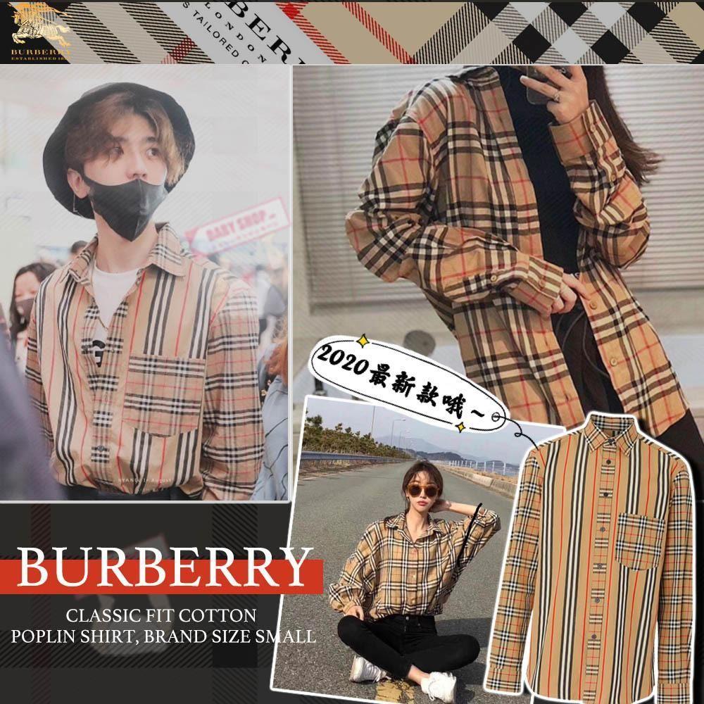 圖片 **貨品已截單**A P4U 空運: Burberry 男裝經典格仔襯衫